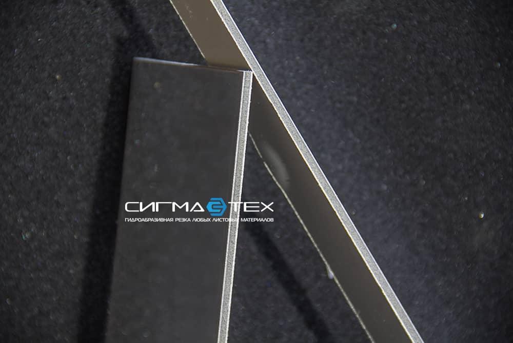 гидроабразивная резка композитного материала и стали